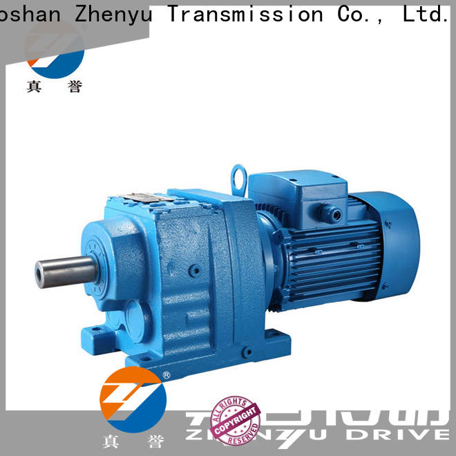 Zhenyu hot-sale electric motor speed reducer for metallurgical