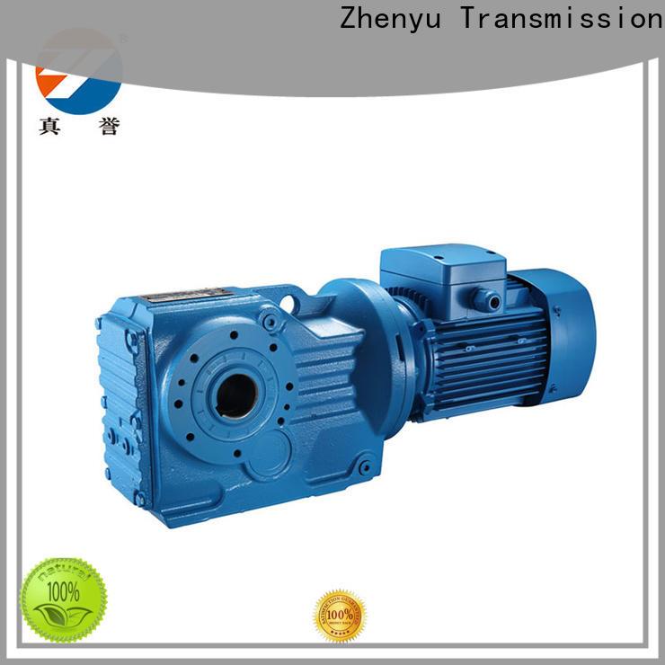 Zhenyu newly worm gear speed reducer for printing