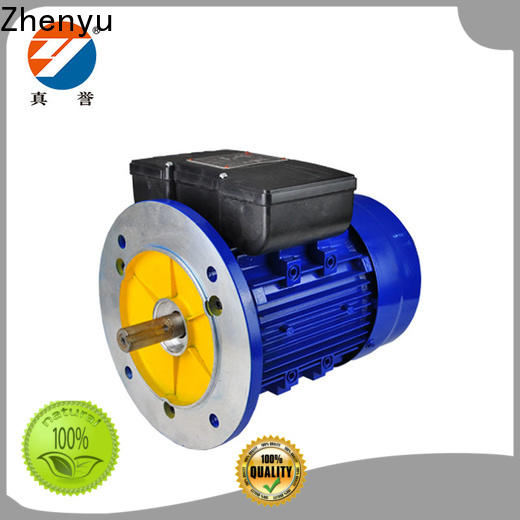 low cost electric motor supply quick free design for textile,printing