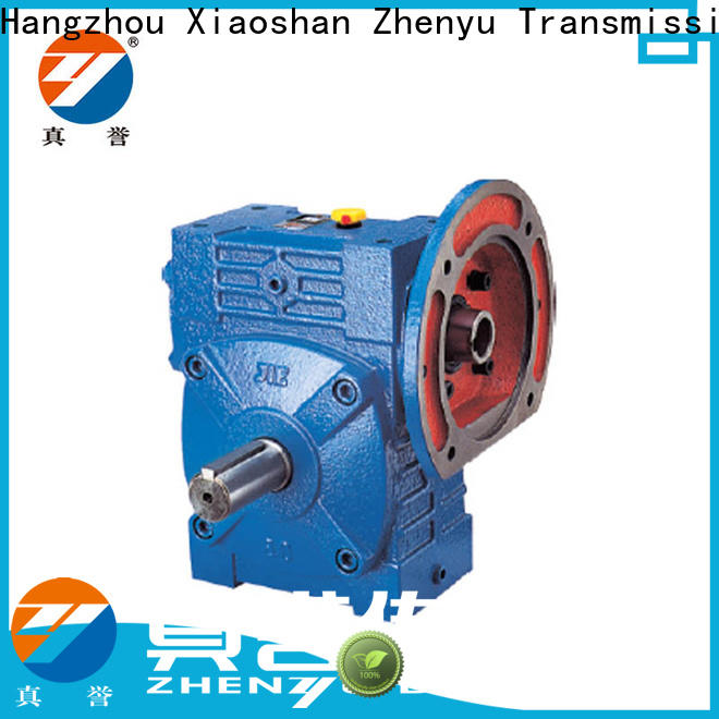 Zhenyu electricity worm gear reducer free design for chemical steel