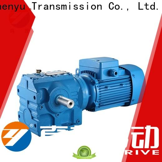 effective reduction gear box small free design for construction