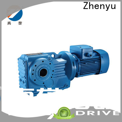 fine- quality worm gear reducer low free quote for chemical steel