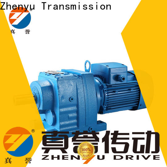 Zhenyu motor reducer widely-use for metallurgical